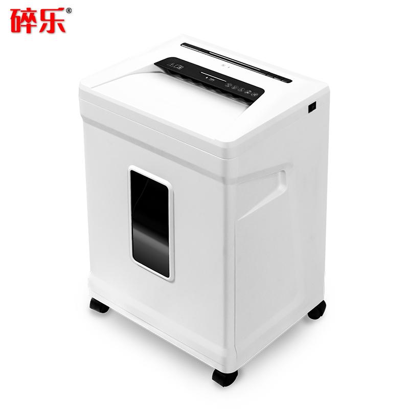 碎乐(Ceiro) C310i [DIN 66399]4级保密 小型办公碎纸机 多功能碎纸机_http://www.zhongqingyang.cn/img/sp/images/C201901/1546848081331.jpg