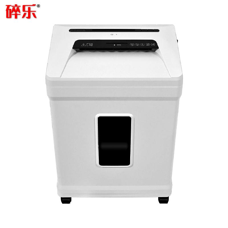 碎乐(Ceiro) C310i [DIN 66399]4级保密 小型办公碎纸机 多功能碎纸机_http://www.zhongqingyang.cn/img/sp/images/C201901/1546848081341.jpg