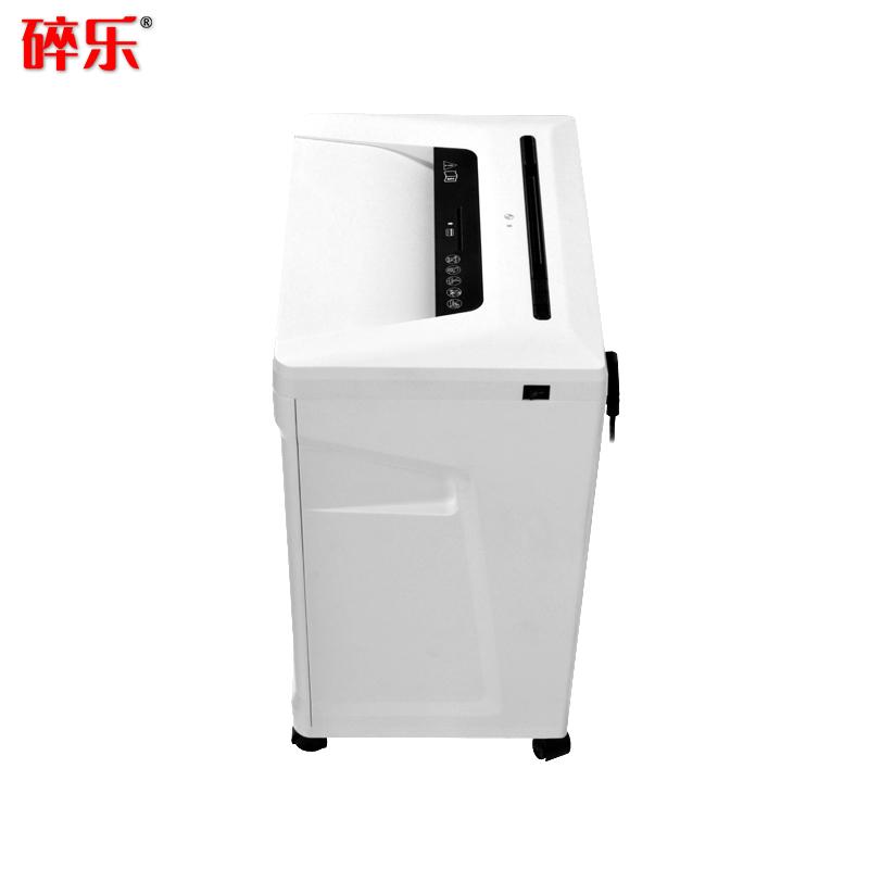 碎乐(Ceiro) C310i [DIN 66399]4级保密 小型办公碎纸机 多功能碎纸机_http://www.zhongqingyang.cn/img/sp/images/C201901/1546848081351.jpg