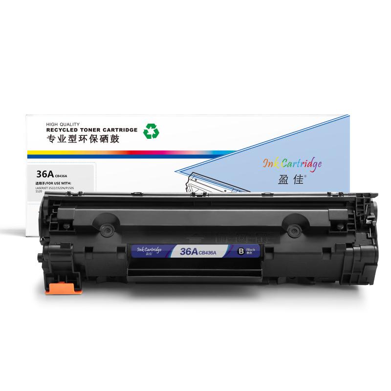 盈佳YJ CB436A/313黑鼓(带芯片) (适用于:HP LaserjetM1522N M1522NF P1505 M1120)_http://www.zhongqingyang.cn/img/sp/images/C201901/1548409655874.jpg